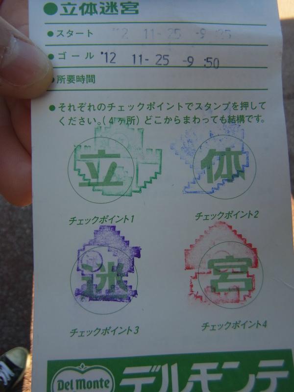 9カード (1)