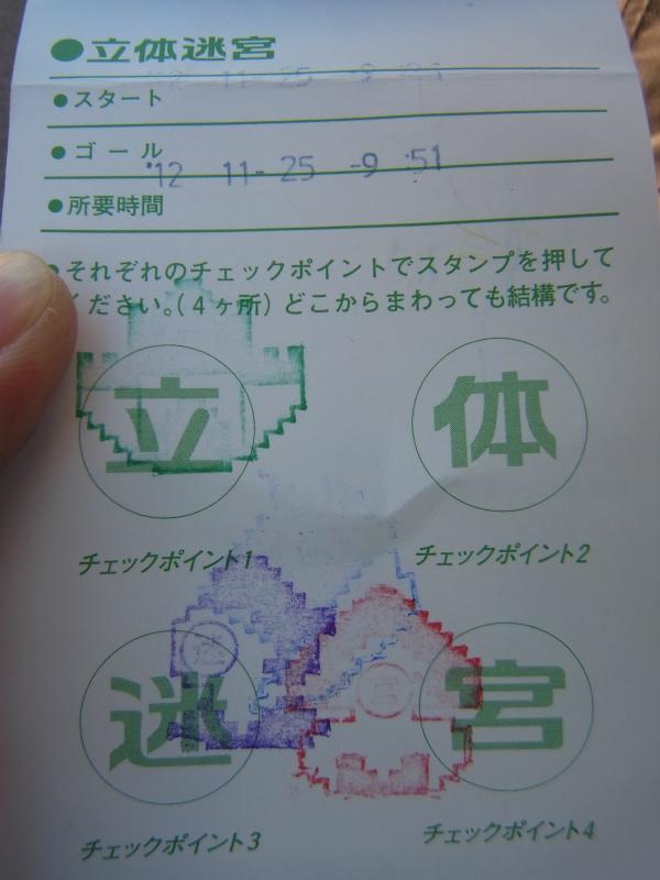 9カード (2)