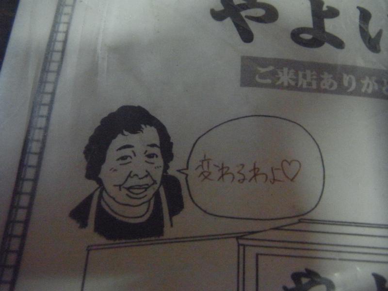 97かわら・・・ねーよ! (4)