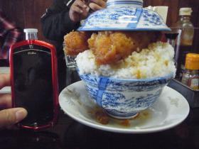 98飯・・・だと・・!? (1)