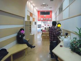 4豆な豆カフェ (2)