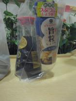 3醤油みやげ (1)