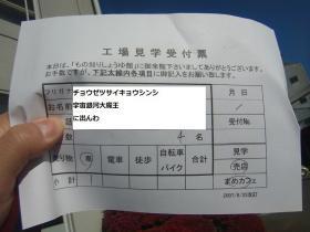 1勝you (1)