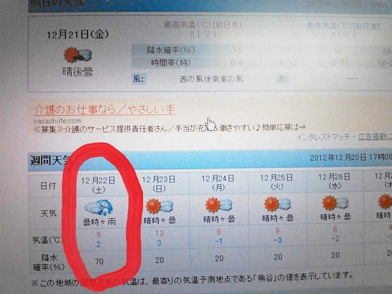 あおあかくろ!! (2)