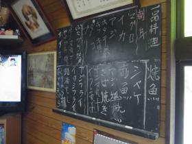 1不真面目な味(鍋) (13)