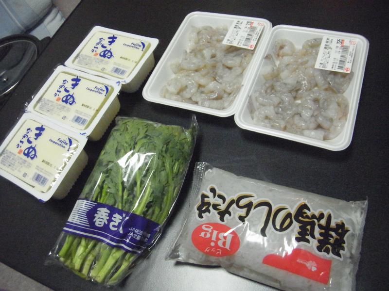 1不真面目な味(鍋) (2)