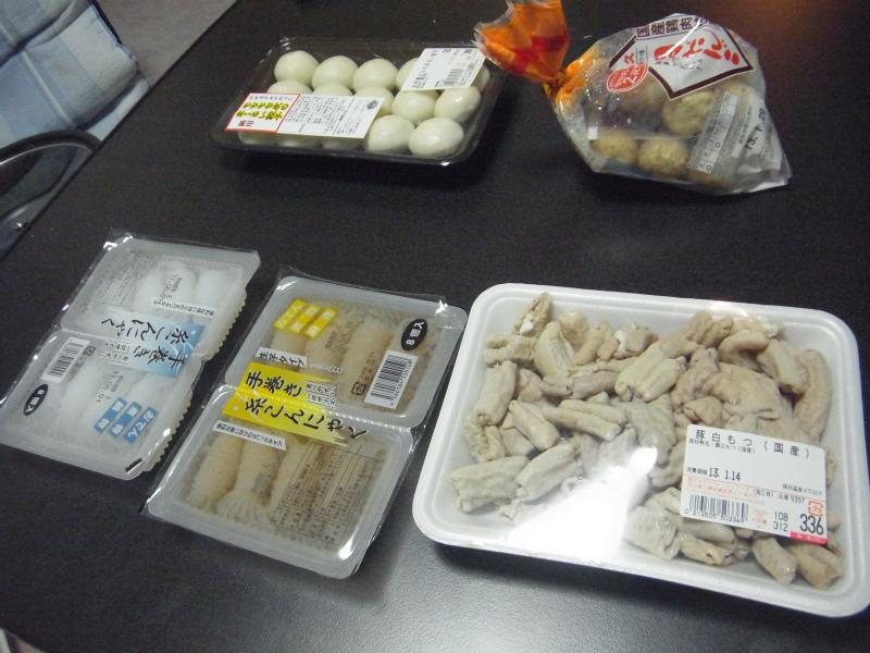 1不真面目な味(鍋) (4)