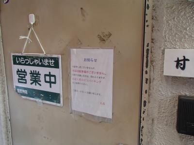 1○ 長 (5)