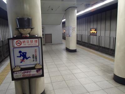 嵐山嵐 (2)