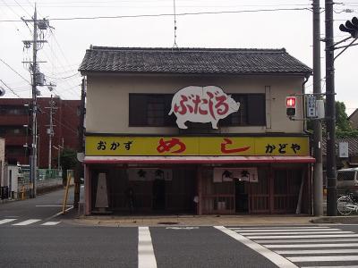 嵐山嵐 (7)