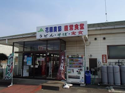 2林道ゴー? (15)