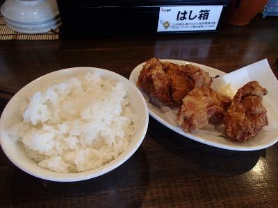 とりしらゆ (5)
