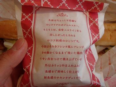 ながてりあ (8)