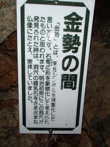 ち(ry鍾乳洞 (6)