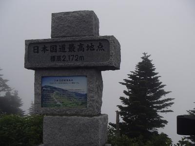霧不帰 (2)