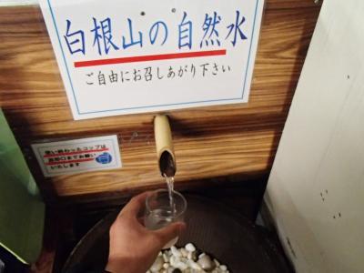 霧不帰 (5)