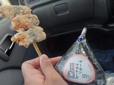 棒食 (1)