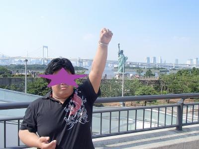 漢嵐者 (14)