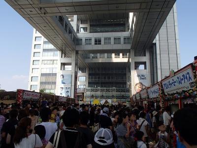 ちょこれーた (3)