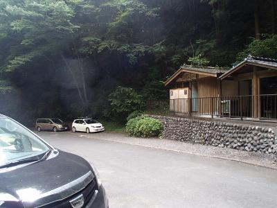 神岩石 (1)