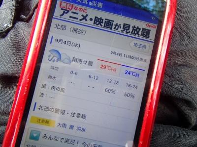こうえんつあ (1)