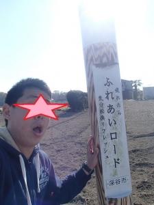 にこちゃん (12)