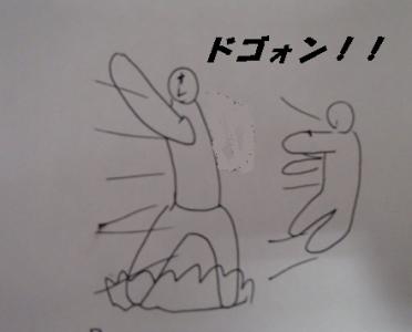 のむめる0 (3)