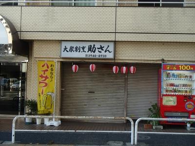 のむめる1 (2)