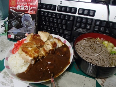 シーソー遊戯 (3)