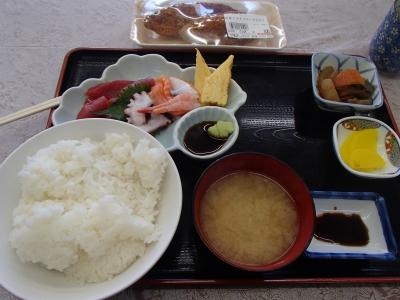 シーソー遊戯 (5)