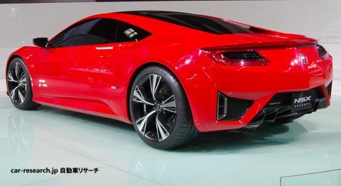 nsx-concept-2012-bejing-rear.jpg
