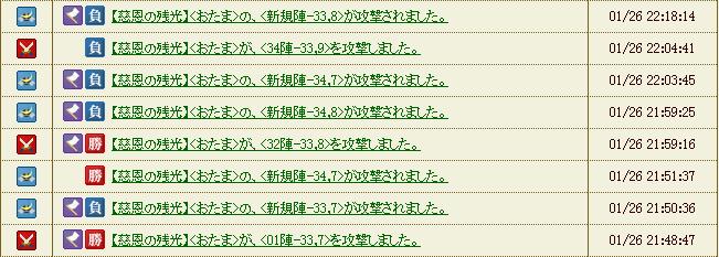 2014012821570071d.jpg