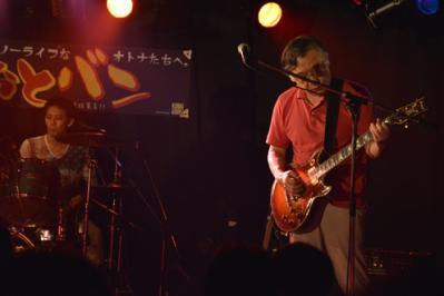 6_エクサイジンガーズ_ギター