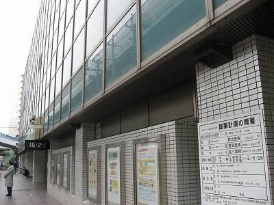 WINS名古屋に掲げられた看板