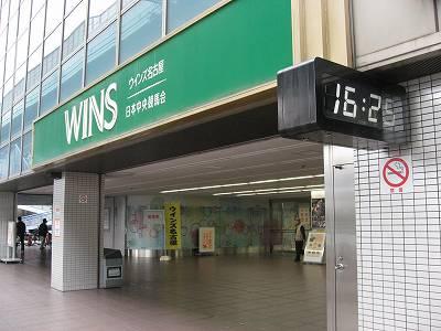 WINS名古屋正面入口