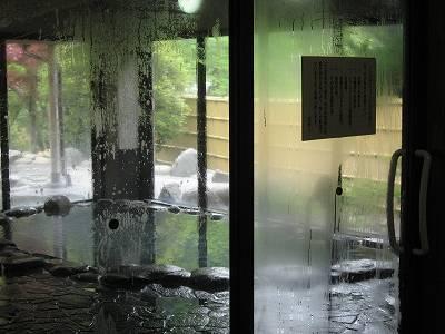 清嵐荘の浴場