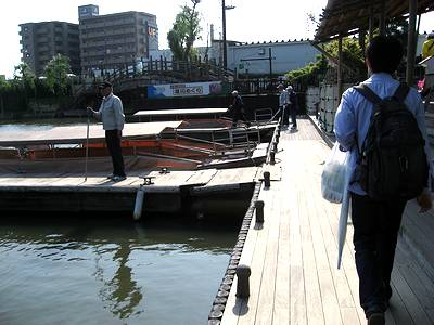 松江堀川ふれあい広場乗船場