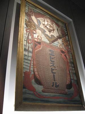 ヱビスビール記念館の展示物