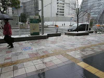 午後の名古屋駅前