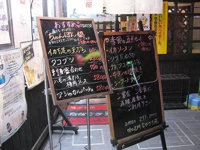 7/27のながさき苑入口