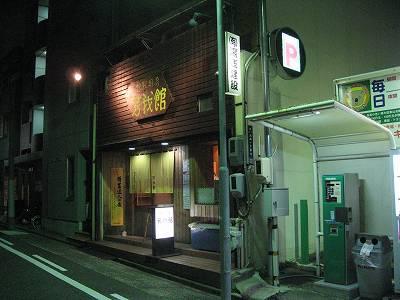 9/15の芳我館入口