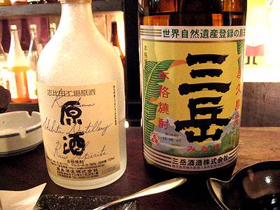 芋焼酎 霧島志比田工場原酒と三岳