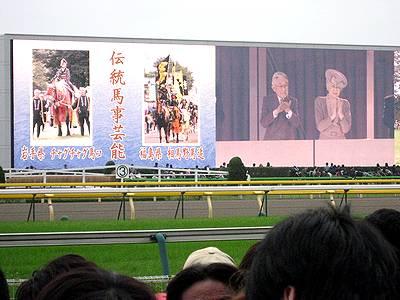 伝統馬事芸能に拍手される両陛下