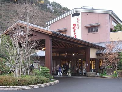 稲佐山温泉ふくの湯長崎店
