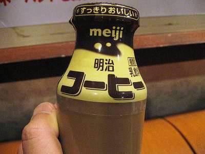 明治コーヒー牛乳