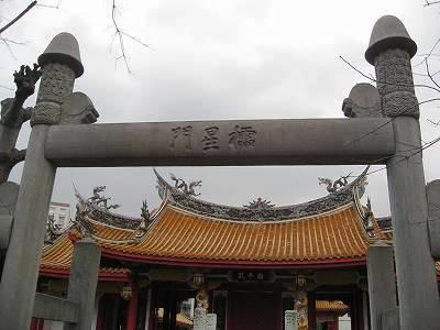 孔子廟の敷地内1