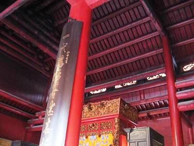 孔子廟本殿内部