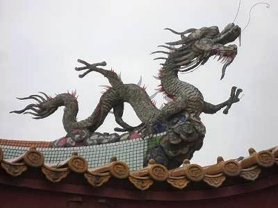 孔子廟の龍3