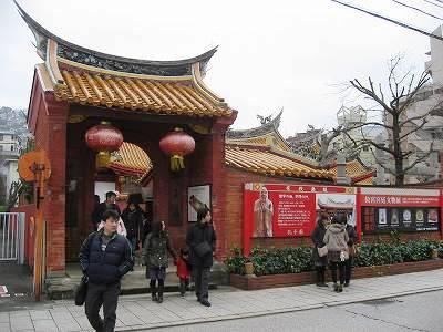 長崎孔子廟・中国歴代博物館正面