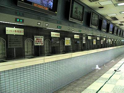 WINS名古屋の有人窓口
